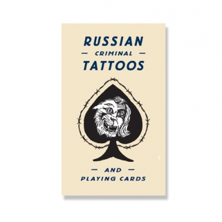 Russian criminal tattoos...