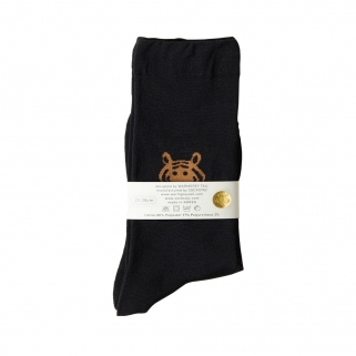 Black tiger socks