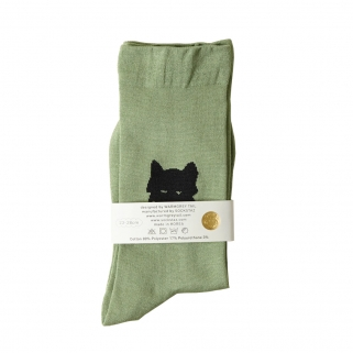 Chaussettes Wolf olive